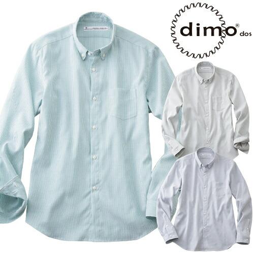 長袖BDシャツ D5144 作業着 春夏