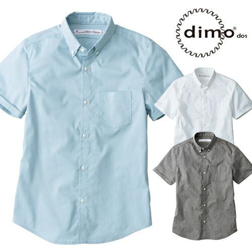 半袖BDシャツ D5141 作業着 春夏