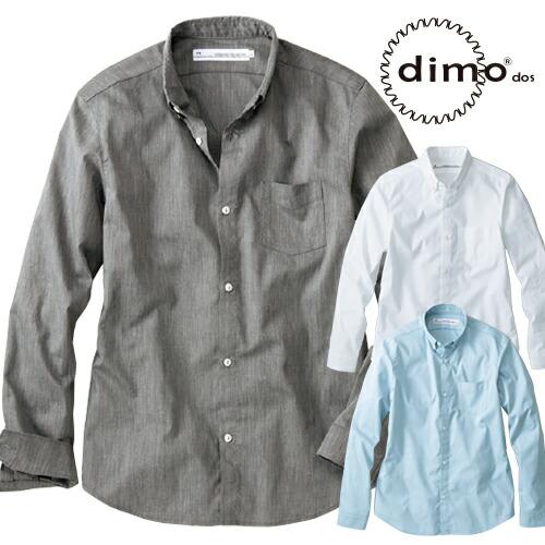 長袖BDシャツ D5142 作業着 春夏
