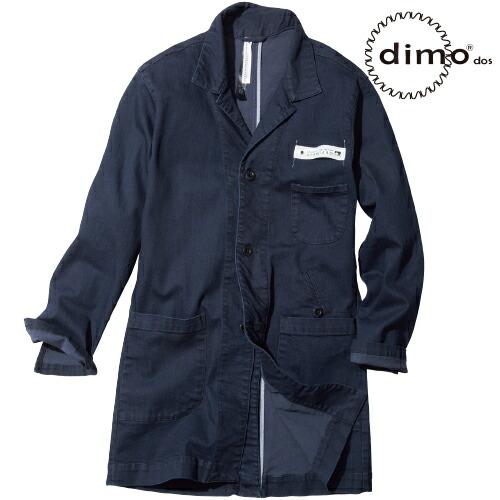 デニムエンジニアコート D701 BO 作業着 防寒 作業服