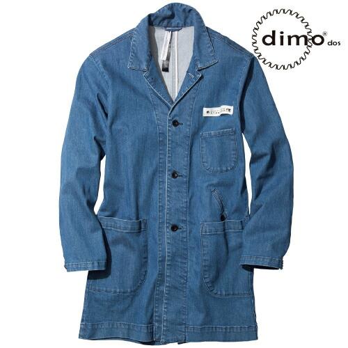 デニムエンジニアコート D701 BB 作業着 防寒 作業服