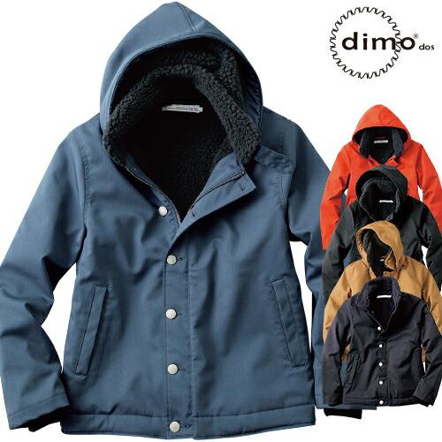 デッキジャケット D617 作業着 防寒 作業服