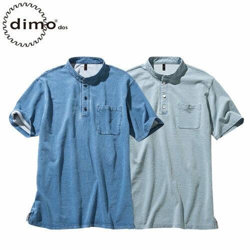 ニットデニムスタンドカラーポロシャツ D406 半袖Tシャツ