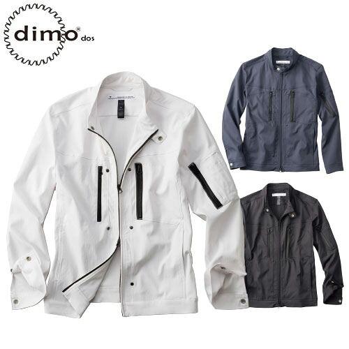 アーマードジャケット D523 作業着 通年 秋冬