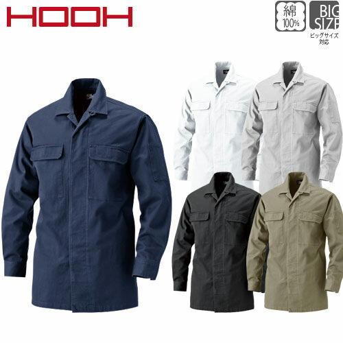 オープンシャツ 1401 作業着 通年 秋冬