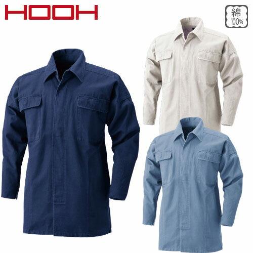 トビシャツ 4007 作業服 秋冬 通年
