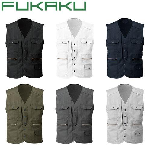 FUKAKU ベスト 7899 作業服 秋冬 通年