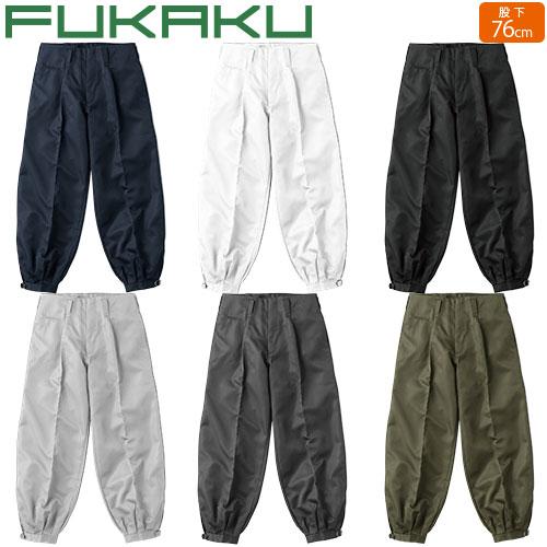 FUKAKU ニッカパンツ(股下76cm) 7890 作業服 秋冬 通年