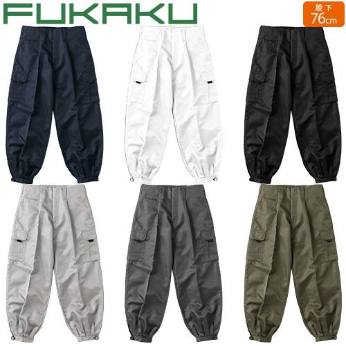 FUKAKU カーゴニッカ(股下76cm) 7894 作業服 秋冬 通年