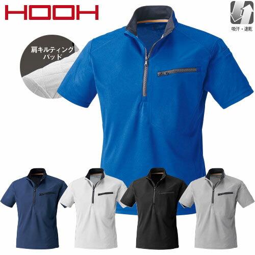 半袖ジップアップシャツ 260 半袖シャツ