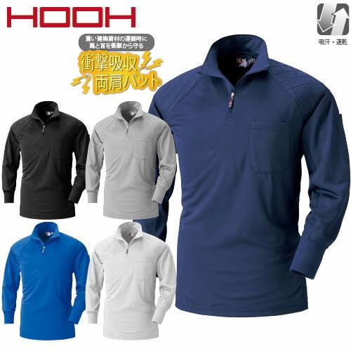 肩パット入りジップアップシャツ 230 長袖シャツ