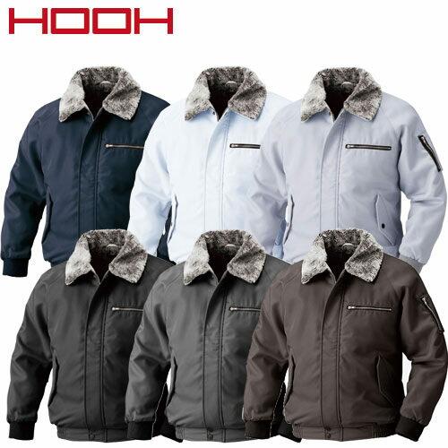 防寒ブルゾン 2000 作業着 防寒 作業服