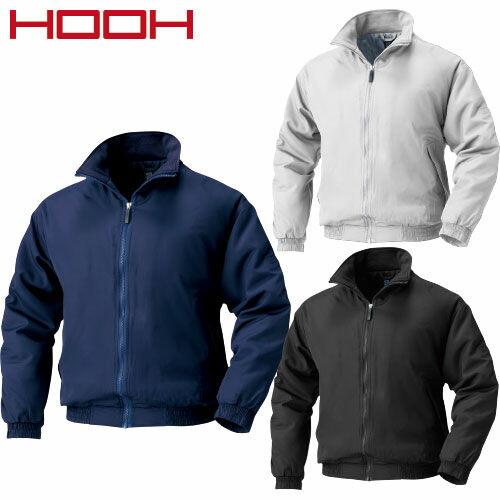 中綿ブルゾン 2600 作業着 防寒 作業服