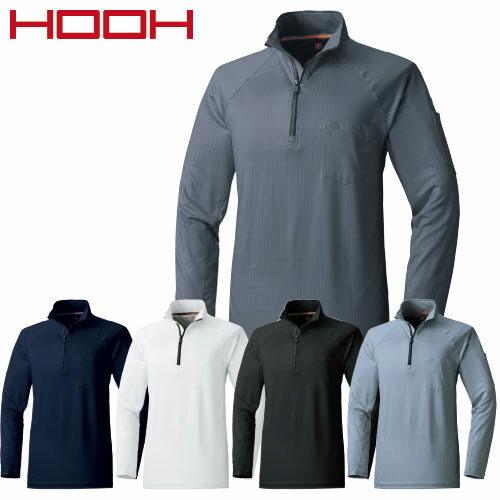 裏起毛ジップアップシャツ 280 長袖シャツ