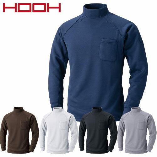 裏フリースハイネックシャツ 233 長袖Tシャツ