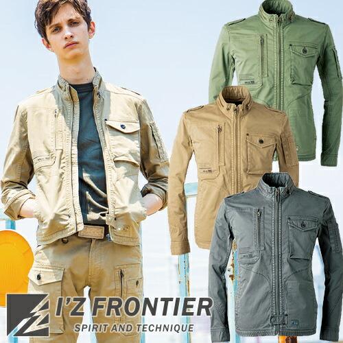 製品染めストレッチワークジャケット #7890 作業着 通年 秋冬