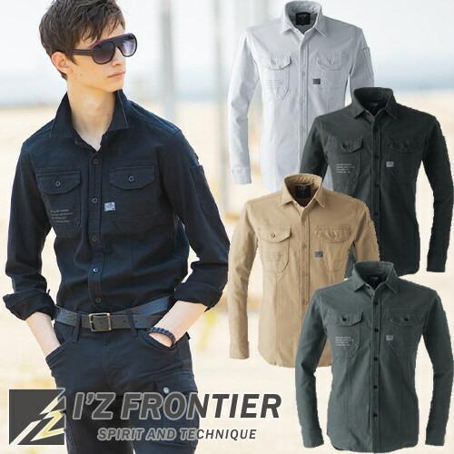ワークシャツ #7901 作業着 通年 秋冬