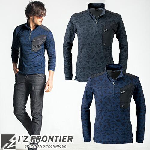 ハイブリッド長袖ジップアップシャツ #706 長袖シャツ