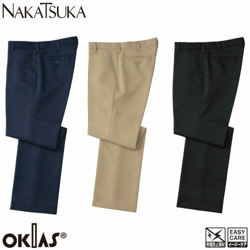 パンツ OK111 作業着 通年 秋冬