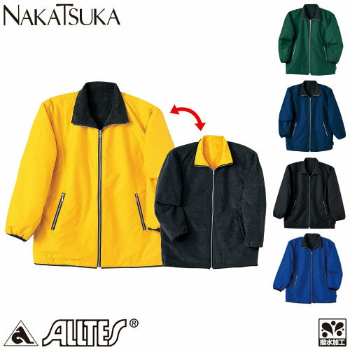 リバーシブルコート AT102 作業着 防寒 作業服