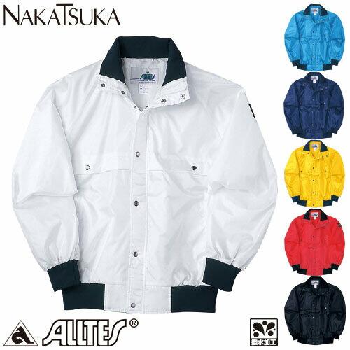 ジャケット AT12 作業着 通年 秋冬