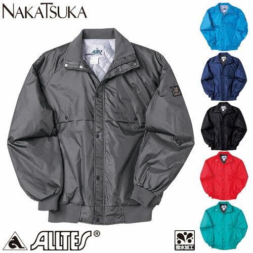 ジャケット AT14 作業着 通年 秋冬