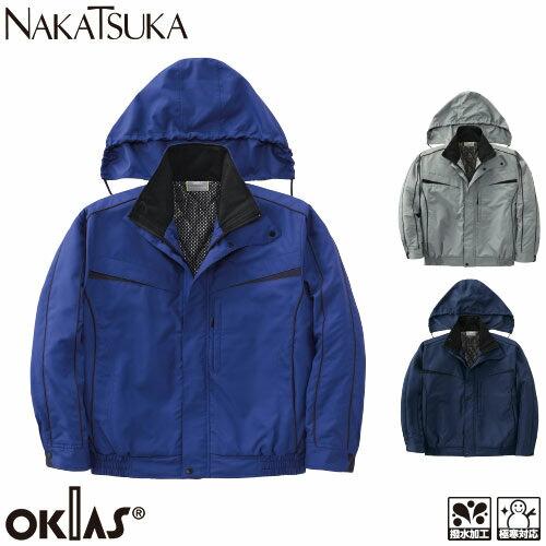 防寒ジャケット OK2300 作業着 防寒 作業服