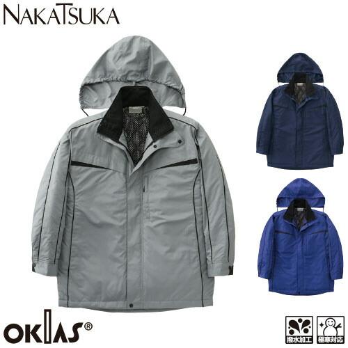 防寒コート OK2000 作業着 防寒 作業服