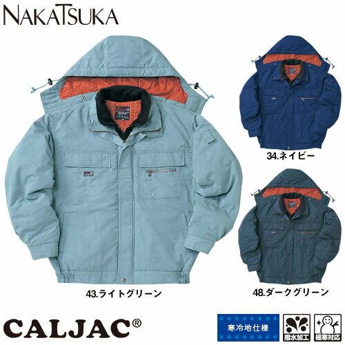 ジャケット CJ34000 作業着 防寒 作業服