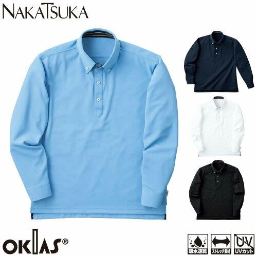 長袖BDポロシャツ OK02 作業着 春夏