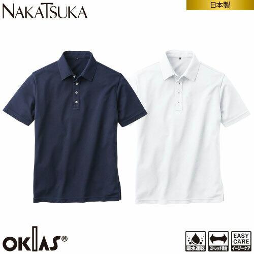 半袖ポロシャツ OK07 作業着 春夏