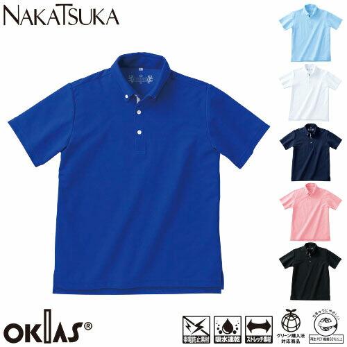 エコ制電ポロシャツ OK05 作業着 春夏