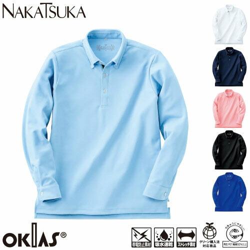エコ制電長袖ポロシャツ OK06 作業着 春夏