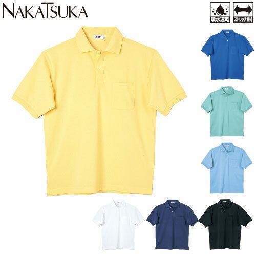 半袖ポロシャツ 2004 作業着 春夏