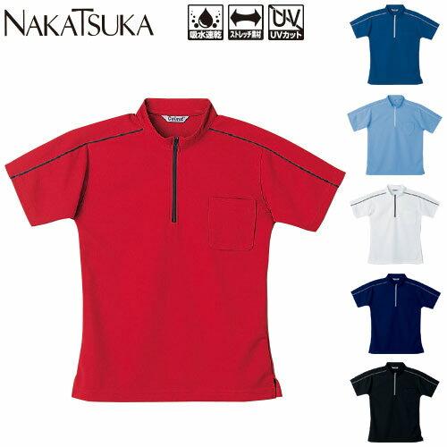 ZIP半袖ポロシャツ CL3000 半袖シャツ