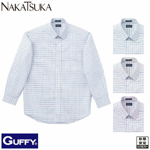 長袖チェックシャツ GU2221 作業着 通年 秋冬