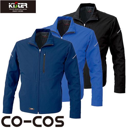 ジャケット K-2320 作業着 通年 秋冬