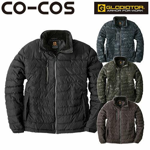 防寒ジャケット G-1090 作業着 防寒 作業服