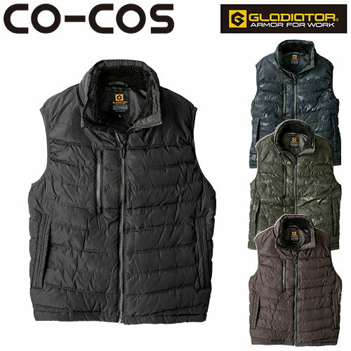 防寒ベスト G-1099 作業着 防寒 作業服