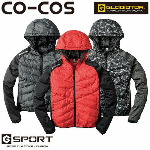 防風ハイブリッド防寒ジャケット G-2446 作業着 防寒 作業服