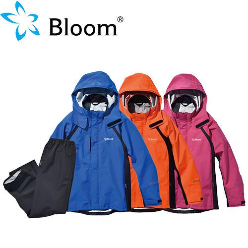 Bloomウェア(ジャケット・パンツセット)  NO1 小雨 対策