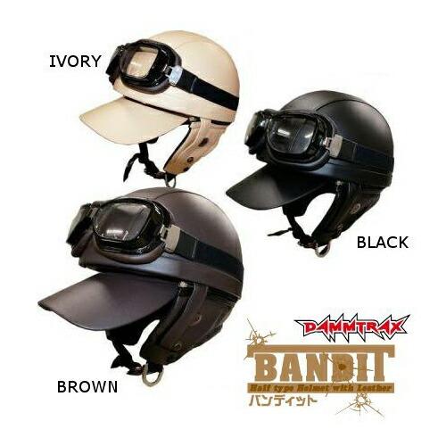 DAMMTRAX/����������鴻�BANDIT�� /></a>     </div>     <p class=