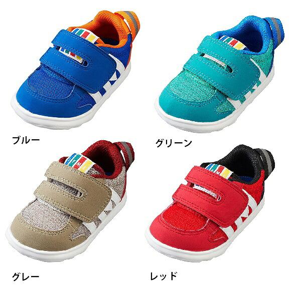 2016年秋冬新作 子供靴 ベビーシューズ イフミーIFME 22-6708(11.5cm〜14.5cm)