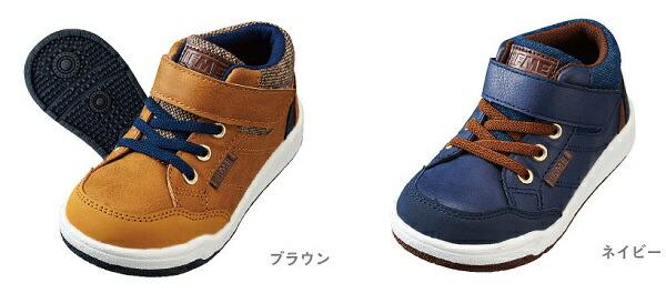 2016年秋冬新作【SALE】 子供靴  キッズブーツ イフミーIFME 30-6715(15cm〜19cm)