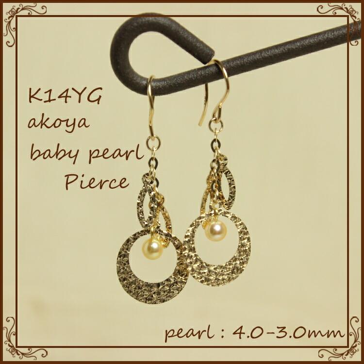 K14-11034AY-P1
