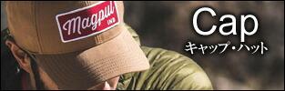 キャップ・ハット・帽子