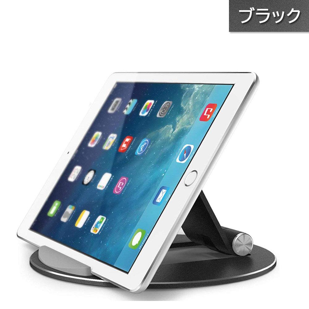 スタンド ipad Makuake|iPadが一瞬でミニPCに!可能性を無限に広げるスタンド『MOFT Float』|マクアケ