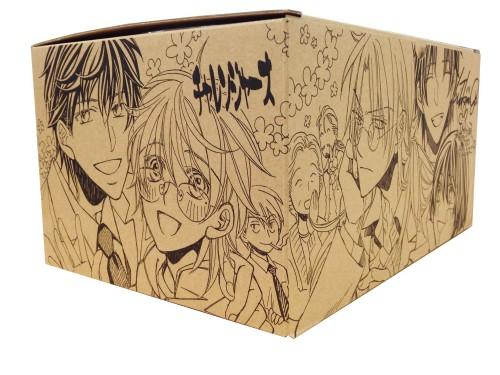 高永ひなこ先生スペシャルボックス2