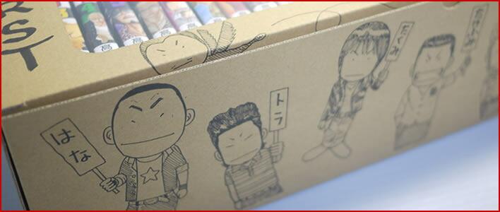 WORST 漫画全巻収納ボックス