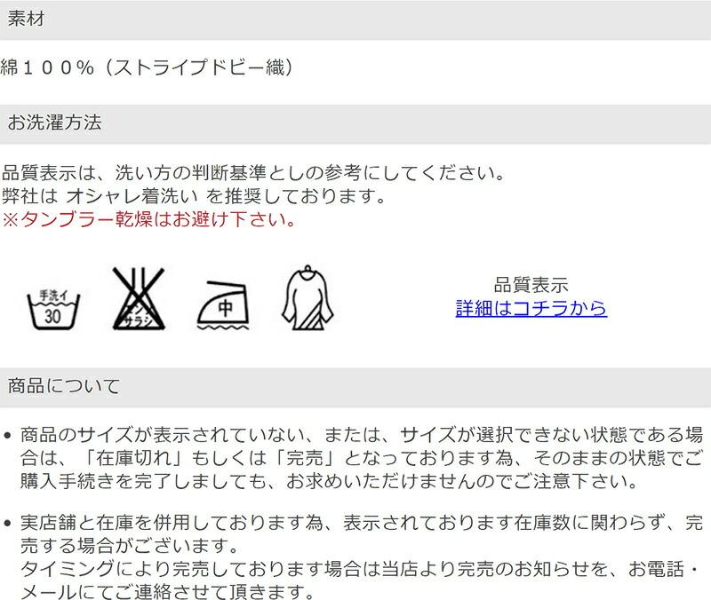 沖縄アロハシャツ(かりゆしウェア)の取り扱い